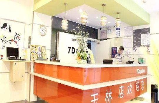 7 days inn yulin province gymnasium branch chengdu rh 7 days inn yulin province gymnasium branch ch